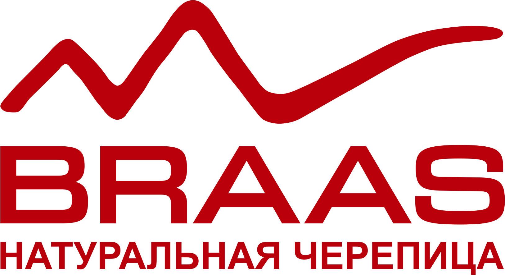 Логотип BRAAS_натуральная черепица
