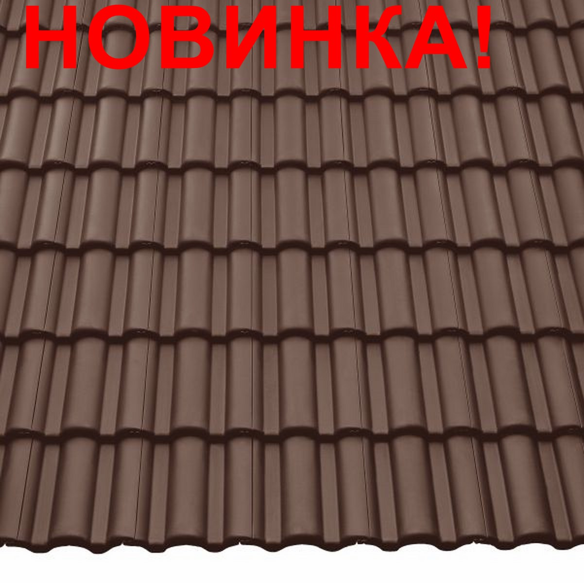 Deckfläche_TP_Dunkelbraun