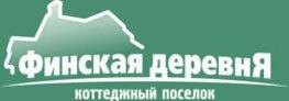 Компания является эксклюзивным застройщиком коттеджного поселка Финская Деревня в Вологодской области