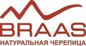 Являемся официальными дилерами завода BRAAS по производству цементно-песчаной и керамической черепицы